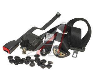 Ремень ПАЗ-3205,УРАЛ безопасности водителя (трехточечный,инерционный) 3205-8217001-03,