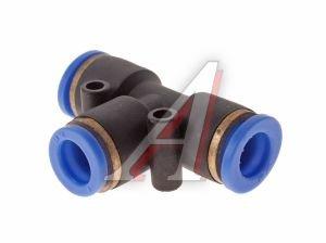 Соединитель трубки ПВХ,полиамид d=8мм тройник PUT08, АТ-353
