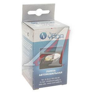 Лампа H4 24V 75/70W P43t-38 Super White NORD YADA H4 АКГ 24-75+70-1 (H4), 800074, АКГ 24-75-70 (Н4)