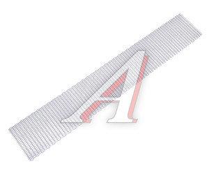 Сетка алюминиевая HONEY 120х20 см серебряная PRO SPORT RS-00077