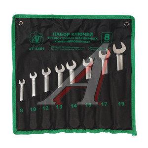 Набор ключей комбинированных трещоточных 8 предметов АТ-4481