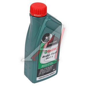 Жидкость тормозная DOT-4 1л CASTROL CASTROL DOT-4, 15036B/157D5A