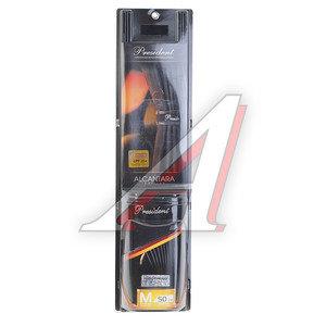 Шторка автомобильная для боковых стекол 50см (M) роликовая черная 2шт. PRESIDENT ALCANTARA EDITION 1701351-155BK