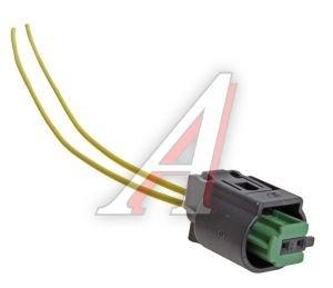 Колодка датчика температуры окружающей среды ВАЗ-2110 (2-х конт.с проводами) АЭД КЛИ009