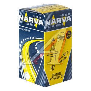Лампа 12V H7 55W + 50% PX26d коробка 1шт. Range Power NARVA 48339, N-48339RP