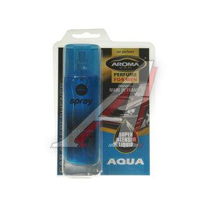 Ароматизатор спрей (вода) 50мл Car pump spray AROMA 63168, Aroma Car pump\Aqua