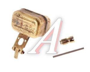 Поплавок карбюратора К151 ЛКЗ К150-1107230-01,
