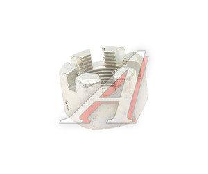 Гайка М20х1.5 крепления ушка рессоры передней УРАЛ (ОАО АЗ УРАЛ) 250908 П29, 250908-П29