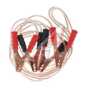 Провода для прикуривания 400A 3м (медь) MEGAPOWER M-40030