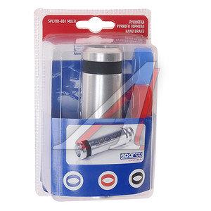 Ручка на рычаг ручного торомоза с тремя сменными кольцами ALUMINIUM SPARCO SPC/HB-001 MULTI
