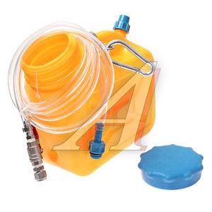 Емкость для заправки маслом АКПП (VW,AUDI A4,A5,A8 CVT OH VAS 5162 Multitronic) JTC JTC-VAE1157,