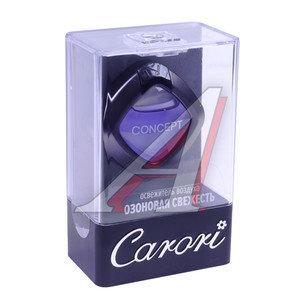 Ароматизатор на дефлектор жидкостный (озоновая свежесть) с пробником Concept CARORI CON-4,