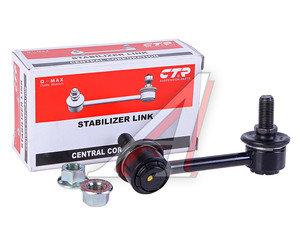 Стойка стабилизатора MAZDA CX-9 (07-) переднего правая CTR CLMZ-31, TD11-34-150A