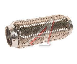 Гофра глушителя 55x200 в 3-ой оплетке interlock нержавеющая сталь FORTLUFT 55x200oem