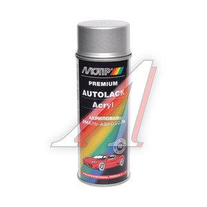 Краска мундаст сильвер аэрозоль 400мл MOTIP MOTIP FORD, FORD moondust silver