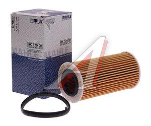Фильтр масляный VOLVO S40 (10-),S60 (10-),S80 (10-) MAHLE OX370D1, 30788490
