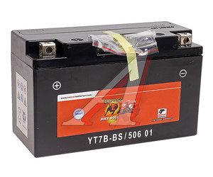 Аккумулятор BANNER Bike Bull 7А/ч 6СТ7 YT7B-BS 50601 (507 901 012)