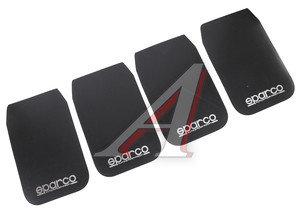 """Брызговик универсальный комплект 4шт. """"SPARCO"""" Б013, SPARCO фартук унив."""