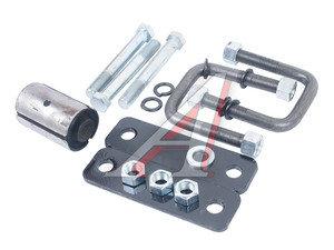 Ремкомплект ГАЗ-3302 крепления рессоры передней полный РЕМОФФ 3302-2902650*РК, Р3302-2902650Р,