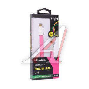 Кабель micro USB 1м красный плоский BELSIS BELSIS BS1002