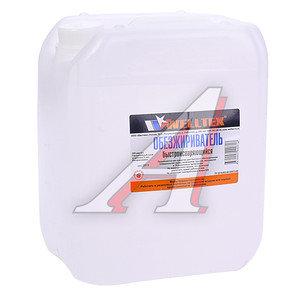 Обезжириватель WELLTEX быстроиспаряющийся 5л WELLTEX Обезжириватель
