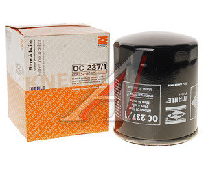 Фильтр масляный LAND ROVER Discovery (93-) (2.0 16V) MAHLE OC237/1, LPW100180L