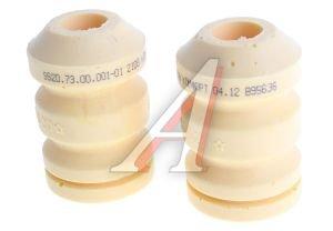 Буфер ВАЗ-2108 сжатия телескопической стойки.комплект SS20 Комфорт 2108-2902622 SS20, SS74105, 2108-2902816