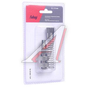 Переходник для компрессора d=8мм быстросъемный с пружиной 8х10мм FUBAG FUBAG 180131 B, 180131 B
