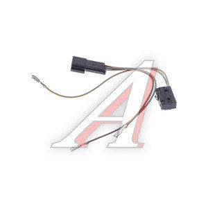 Выключатель двери багажника BMW E46/E39 OE 51138185792