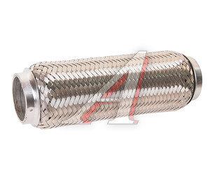 Гофра глушителя 50x230 в 3-ой оплетке interlock нержавеющая сталь FORTLUFT 50x230oem