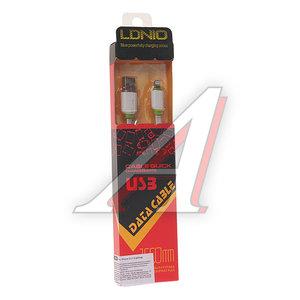 Кабель iPhone (5-) 1м белый силиконовый плоский LDNIO LS-051W, LDNIO LS05