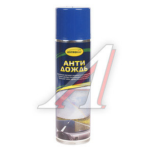 Антидождь аэрозоль 0.335л АСТРОХИМ ASTROhim ACT-893, ACT-893