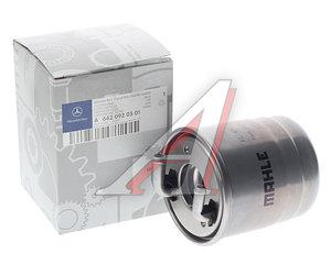 Фильтр топливный MERCEDES C (W204) (07-13),E (W212) (09-) ОЕ A6420920301, KL490D