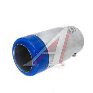 Насадка на глушитель с подсветкой FK SPORTS EE-910