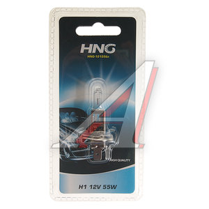 Лампа H1 12V 55W блистер (1шт.) HNG H1 АКГ 12-55 (H1)бл, HNG-12155бл, AKГ 12-55 (HI)