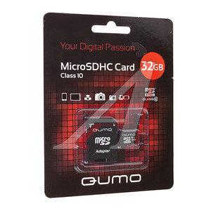 Карта памяти 32GB MICRO SDHC CLASS 10 + SD АДАПТЕР QUMO QUMO 32GB MICRO SDHC*