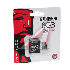 Карта памяти 8GB KINGSTON MICRO SDHC CLASS 10+SD АДАПТЕР KINGSTON 8GB MICRO SDHC10*,