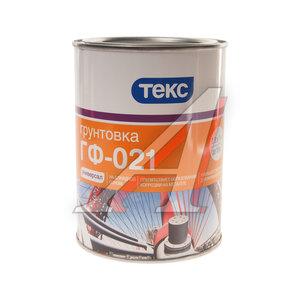 Грунт серый 1кг Универсал ТЕКС ГФ-021 ТЕКС, 700000259