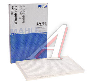 Фильтр воздушный салона AUDI A6 (94-97) MAHLE LA58, 4A1820367