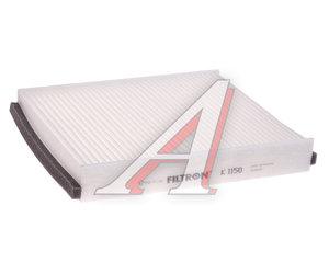 Фильтр воздушный салона FORD Focus 2 FILTRON K1150, LAK293, 1354953