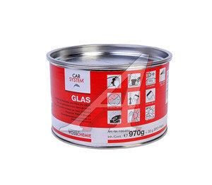 Шпатлевка со стекловолокном CAR SYSTEM GLAS 1кг CAR SYSTEM