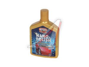 Полироль кузова нано-полироль PINGO 500мл PINGO 00359-1, 00359-1