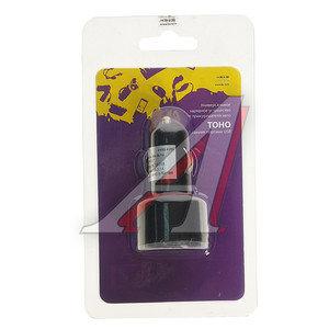 Устройство зарядное в прикуриватель 2 USB KS-is KS-is Toho(KS-057)