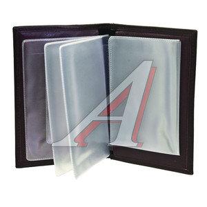 Бумажник водителя RED натуральная кожа (в коробке) АВТОСТОП ВТ6КР