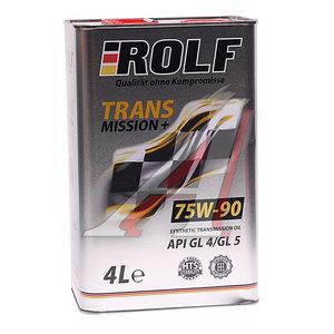Масло трансмиссионное Transmission plus GL-4/5 синт.4л ROLF ROLF SAE75W90