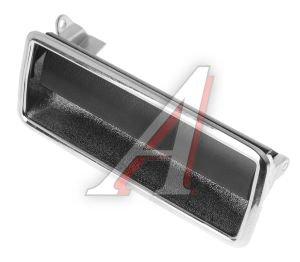 Ручка ВАЗ-2105,07 двери наружная правая ДААЗ 2105-6105150, 21050610515000