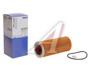 Фильтр масляный BMW 3 (E46,E90),5 (E60),X5 (E53) MAHLE OX177/3D, 11427788460
