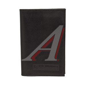 Бумажник водителя BLACK натуральная кожа (в коробке) АВТОСТОП БВЛ2Л