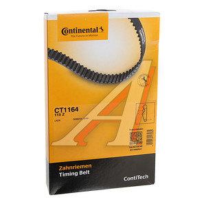 Ремень ГРМ ВАЗ-2190 CONTITECH CT1164, 21116-1006040-00
