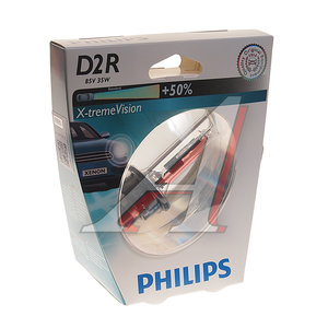 Лампа ксеноновая 85V D2R 35W P32d-3 4800K 1шт. Xenon X-Tream Vision PHILIPS 85126, P-85126XV1